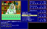 Record of Lodoss War: Haiiro no Majo PC-98 Special magical shop