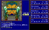 Record of Lodoss War: Haiiro no Majo PC-98 Castle entrance in the capital