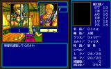 Record of Lodoss War II: Goshiki no Maryū PC-98 Wow, two portraits per a combination of a race and a class - that really means a lot! Pity those particular two are so... you know... gay :)