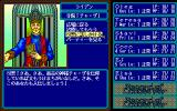 Record of Lodoss War II: Goshiki no Maryū PC-98 The temple looks suspiciously Catholic