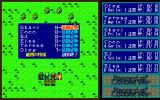 Record of Lodoss War II: Goshiki no Maryū PC-98 Battle on the plains. Your first choice is defense...