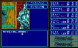 Record of Lodoss War II: Goshiki no Maryū PC-98 Castle entrance in capital city