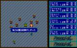 Record of Lodoss War II: Goshiki no Maryū PC-98 Battle in the stony dungeon variety
