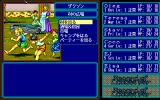 Record of Lodoss War II: Goshiki no Maryū PC-98 Smaller town - central area