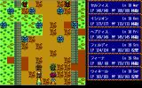 Lodoss-Tō Senki: Fukujinzuke PC-98 Turn-based battle
