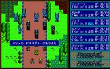 Lodoss-Tō Senki: Fukujinzuke 3 PC-98 ...and the battle itself