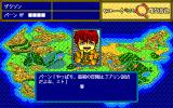 Lodoss-Tō Senki: Fukujinzuke 3 PC-98 The quiz mode begins with Parn