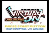 Cyber Troopers Virtual On SEGA Saturn Intro screen