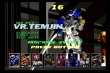 Cyber Troopers Virtual On SEGA Saturn Battle Droid selection.