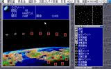 Regional Power II PC-98 Building facilities on planet surface