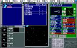 Regional Power III PC-98 Building ships