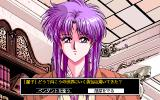 Shangrlia PC-98 The mighty leader of the Dragon Riders...