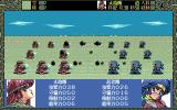 Shangrlia PC-98 In the open field, we repel the ninjas with cannons