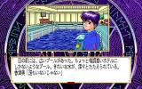Silent Möbius - Case: Titanic PC-98 Want to swim?