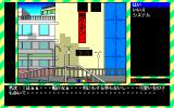 Soreyuke Nanpa-kun PC-98 The first location