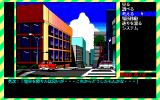 Soreyuke Nanpa-kun PC-98 Central street
