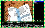 Soreyuke Nanpa-kun PC-98 You enjoy reading, too