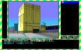 Soreyuke Nanpa-kun PC-98 City center
