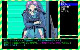 Soreyuke Nanpa-kun PC-98 Play your cards right with this delicate girl