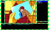 Soreyuke Nanpa-kun PC-98 ...and can choose to take a picture