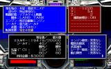 Star Cruiser II: The Odysseus Project PC-98 Status screen