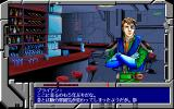 Star Cruiser II: The Odysseus Project PC-98 In a bar