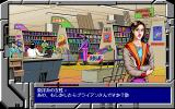 Star Cruiser II: The Odysseus Project PC-98 Convenience store