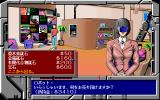Star Cruiser II: The Odysseus Project PC-98 This cool woman sells you specific items