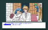 Vastness: Kūkyo no Ikenietachi PC-98 Story 3: choices during marriage