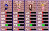 Venus PC-98 The girls' statistics