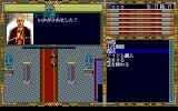 Sword World PC PC-98 Is there anything you wish... young man?