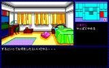 Intruder: Sakura Yashiki no Tansaku PC-88 I wonder who lives here?..