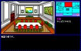 Intruder: Sakura Yashiki no Tansaku PC-88 Dining room