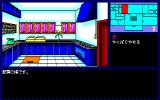 Intruder: Sakura Yashiki no Tansaku PC-88 Kitchen