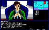 Intruder: Sakura Yashiki no Tansaku PC-88 A decisive conversation