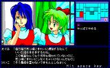 Intruder: Sakura Yashiki no Tansaku PC-88 You'll meet those two girls a lot