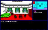 Intruder: Sakura Yashiki no Tansaku PC-88 One of the rooms upstairs