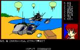 Skapon Taikentai: The Enchanted Hunters PC-88 Arriving on the island