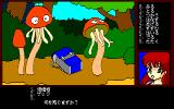 Skapon Taikentai: The Enchanted Hunters PC-88 ...and fauna