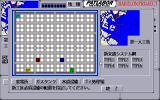 Patlabor: Operation Tokyo Bay PC-98 Selecting the transportation network type