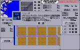 Patlabor: Operation Tokyo Bay PC-98 Getting started. You are on the news!