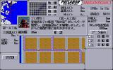 Patlabor: Operation Tokyo Bay PC-98 Bad stuff happens all the time