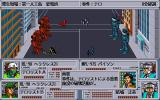 Patlabor: Operation Tokyo Bay PC-98 Meeting hostile labors