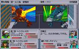 Patlabor: Operation Tokyo Bay PC-98 Attack animations