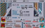 Patlabor: Operation Tokyo Bay PC-98 The results