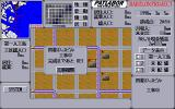 Patlabor: Operation Tokyo Bay PC-98 Choose what to build
