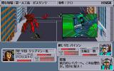 Patlabor: Operation Tokyo Bay PC-98 You leave us no choice...