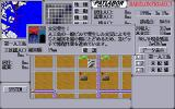 Patlabor: Operation Tokyo Bay PC-98 Fire... oh no!..