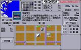 Patlabor: Operation Tokyo Bay PC-98 The buildings slowly grow