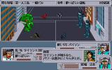 Patlabor: Operation Tokyo Bay PC-98 This green dude won't give up...